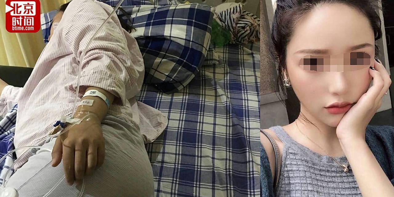 孕妇被网红殴打致先兆流产 目击者:孕妇瘫倒后对方仍不依不饶