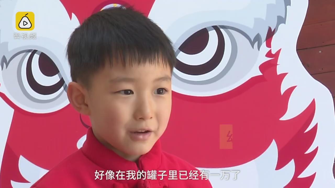 上海小朋友收3万压岁钱,以后投资房产