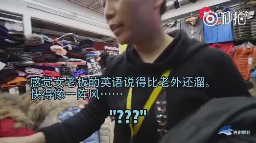 外国小哥儿在北京秀水买衣服,愣是从4500砍到了400块钱