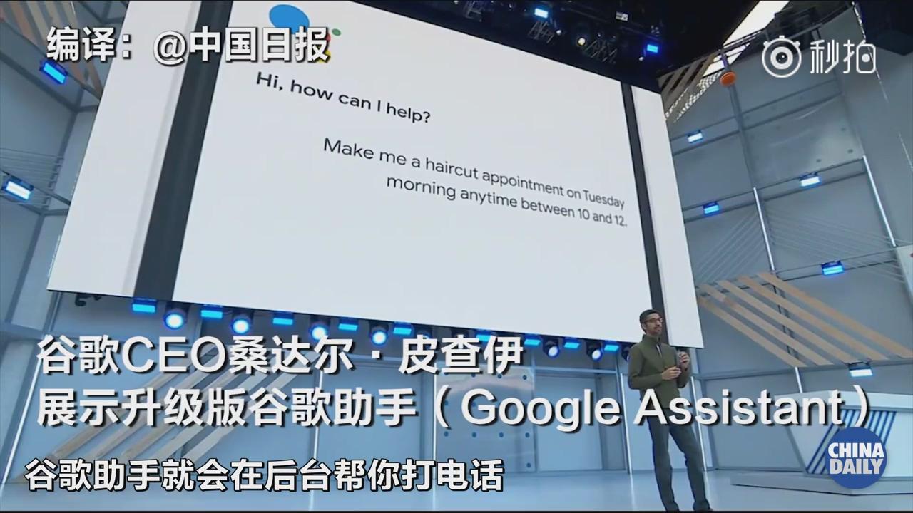 你没看错!谷歌AI就这样偷走了人声!