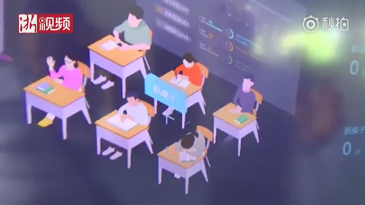 """上课还敢打瞌睡? 中学教室装""""天眼"""" 开小差马上就被识别"""