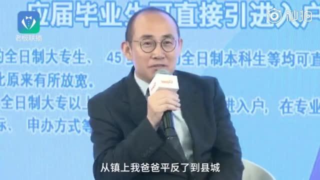 潘石屹劝诫年轻人,能在北京上海,就别去小县城