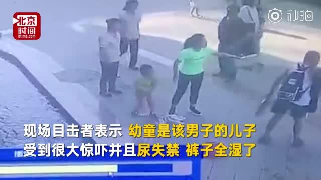 男子街头抡木板猛击幼童