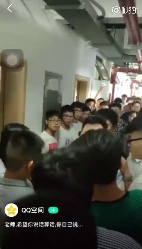 无锡一高校被曝强迫学生把好宿舍让给留学生