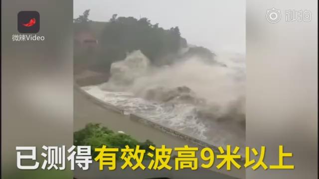 """台风""""玛莉亚""""已致福建18.76万人受灾"""