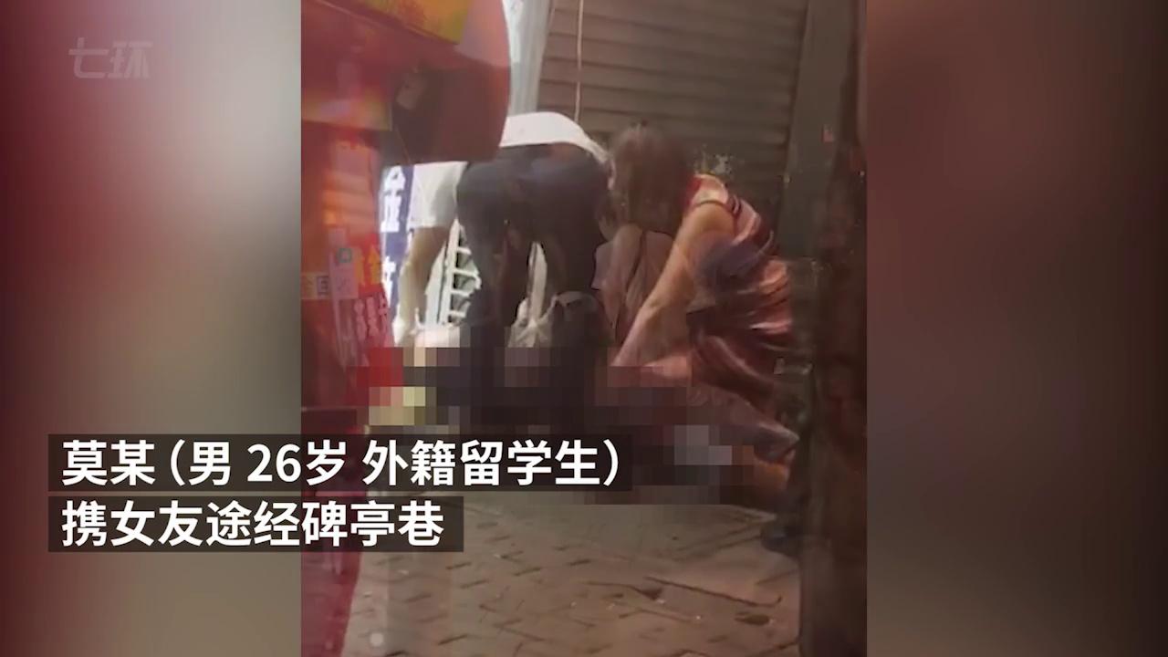 外籍留学生与骑车男发生口角,被刺身亡