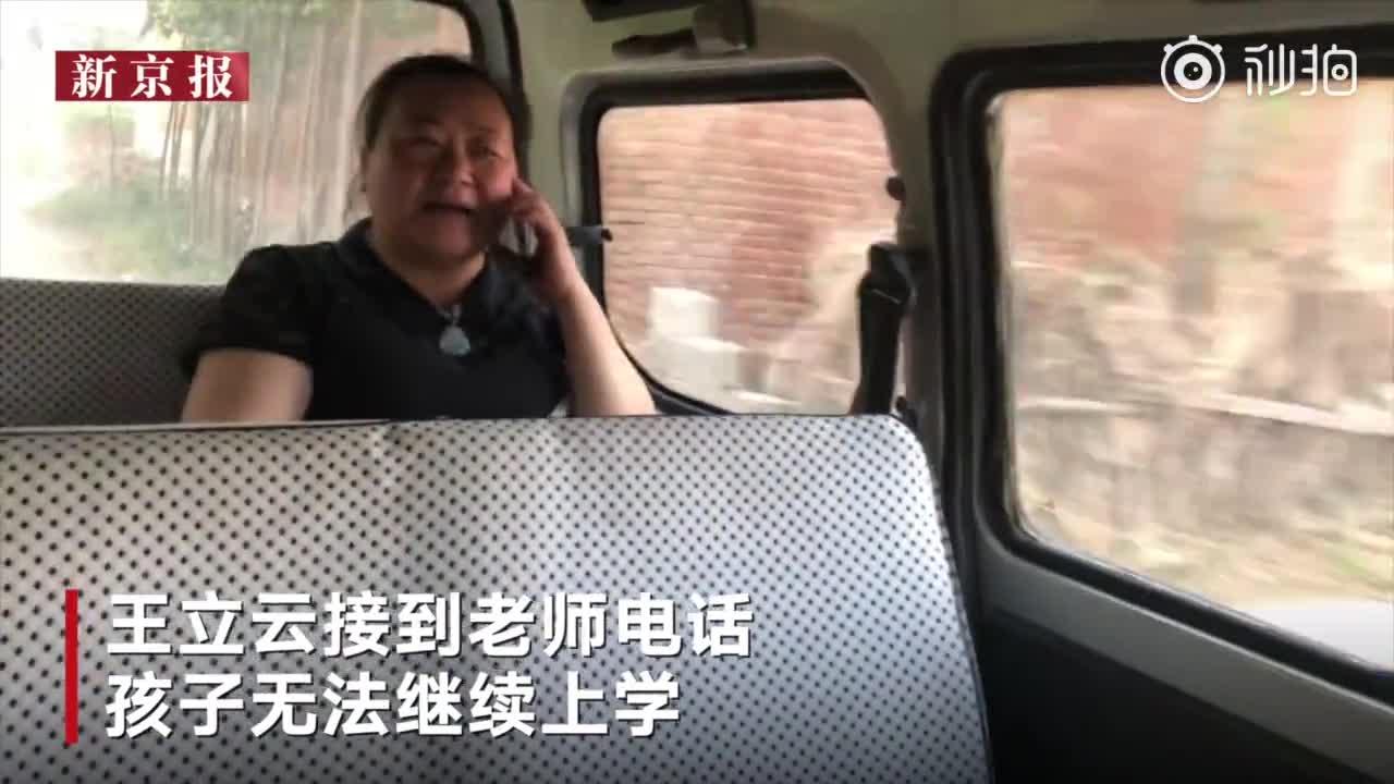 北京妈妈收养弃婴成黑户6年