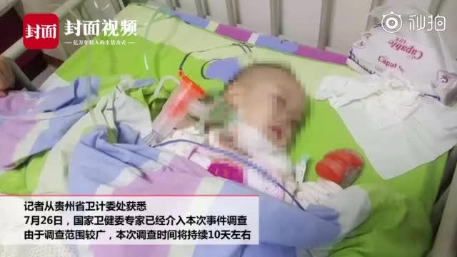 2岁婴儿患艾滋疑在医院ICU中感染 父母均健康
