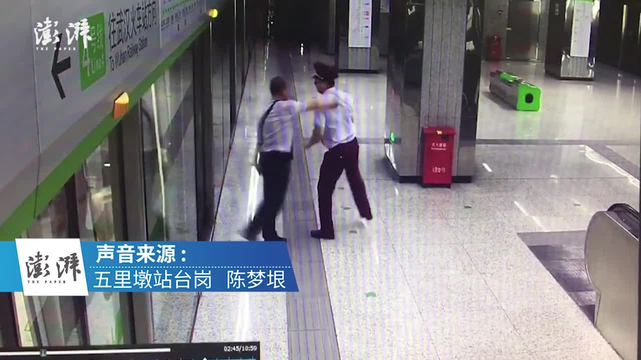 老人抢上地铁被门卡住 地铁人员将其拉出反遭打骂