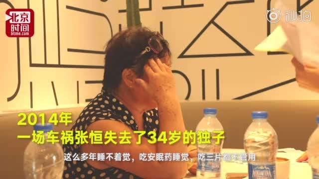 67岁失独母亲怀上双胞胎:哪个医院都不敢收我 封杀我