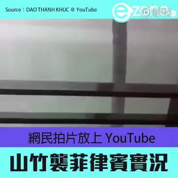 台风山竹袭来,这是孙悟空拔完定海神针时的东海龙宫吗?
