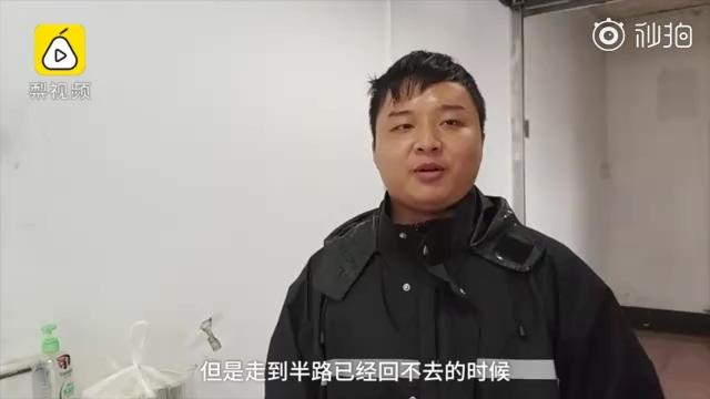 """中国好室友!台风天""""重量级""""室友被派去打饭"""