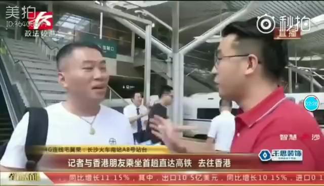 长沙电视台采访首日搭乘广深港高铁的旅客