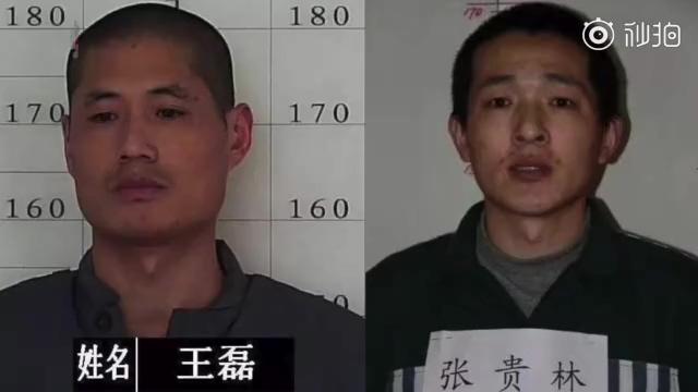 辽宁越狱案两名罪犯落网画面曝光