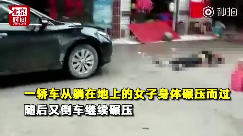 今日之声:男子驾车反复碾压妻子致死逃跑翻车被抓