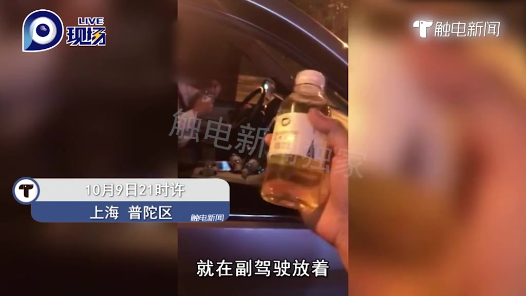 震惊!滴滴专车饮料竟是尿 司机自抽请求私了