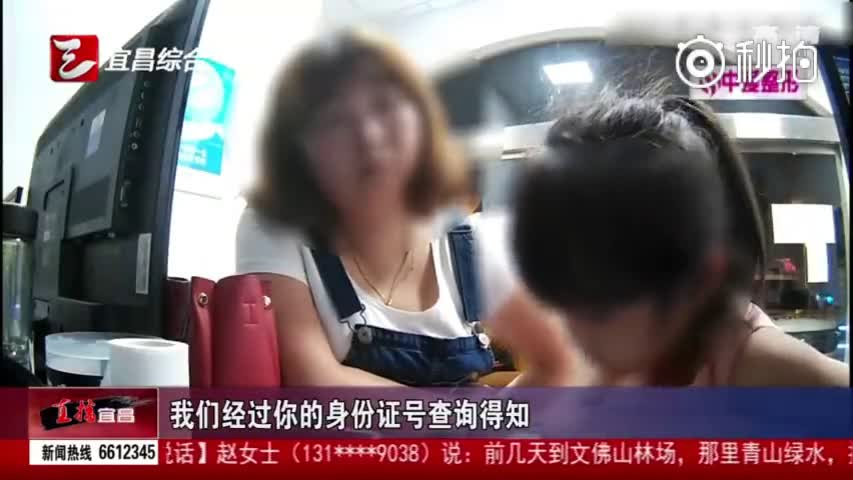 女子无证上高速竟自信称:常开碰碰车