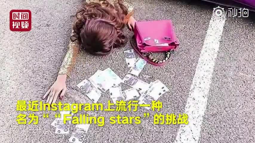 上海一女子为拍炫富挑战开车逆行 已被交警处罚