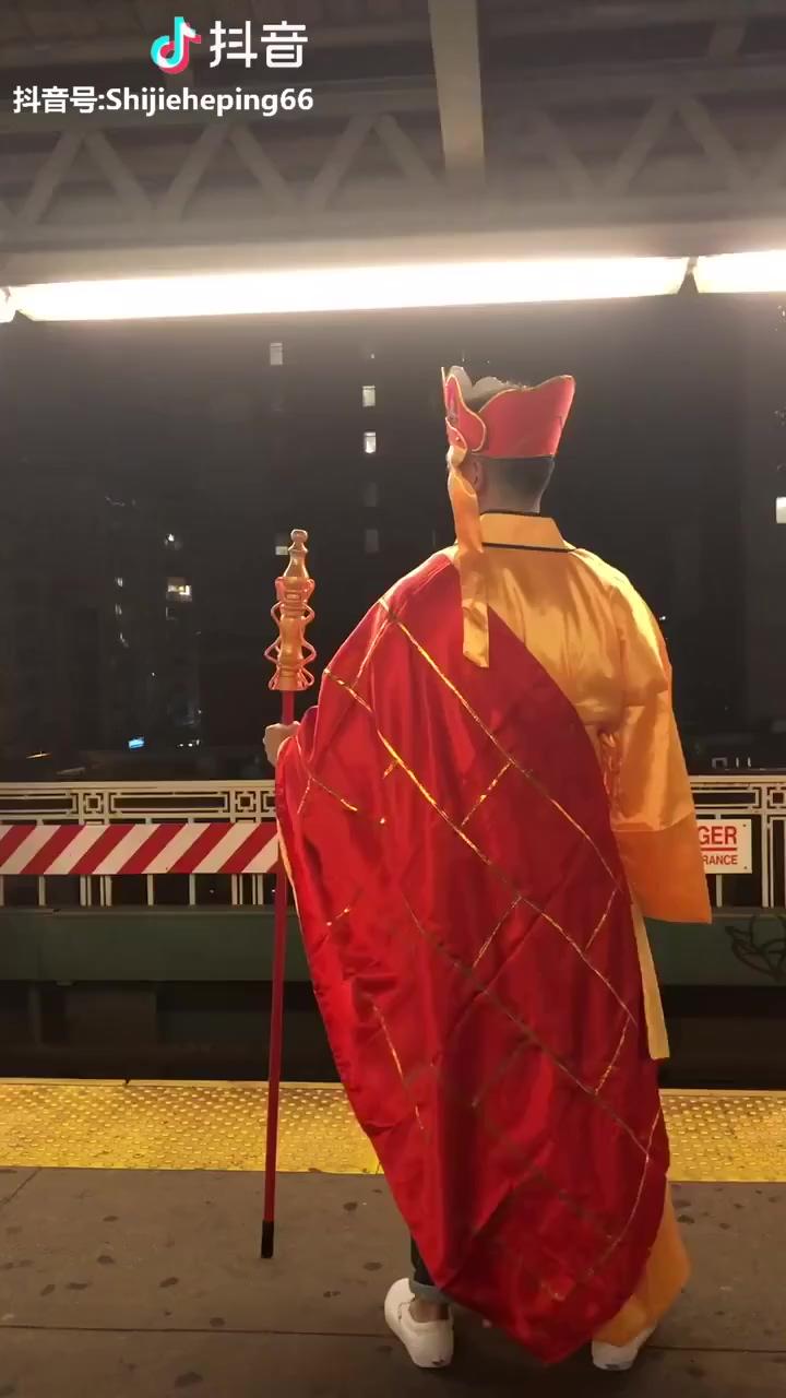 中国小伙海外扮唐僧