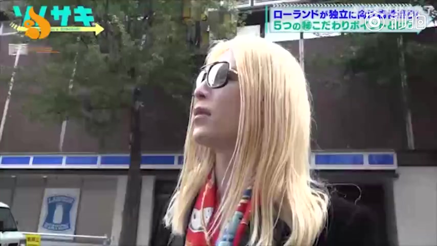 日本第一牛郎的罗兰
