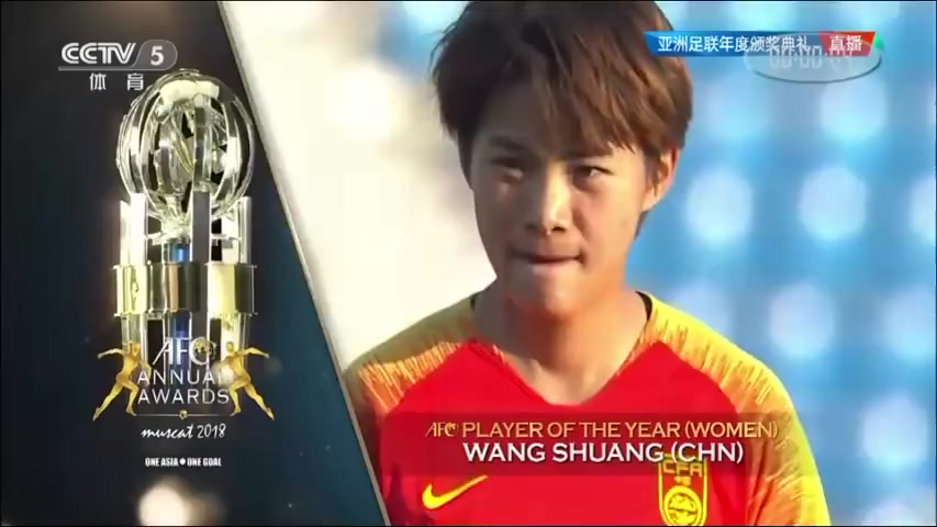 恭喜!王霜荣膺亚洲足球小姐!
